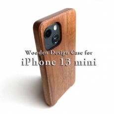 iPhone 13 mini 専用木製ケース