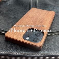 iPhone 13 promax 専用 特注木製ケース