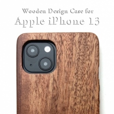 iPhone 13 専用 特注木製ケース