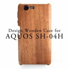 AQUOS ZETA SH-04H 専用木製ケース