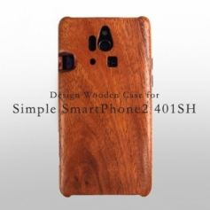シンプルスマホ2 401SH 専用木製ケース