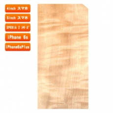スマホ用木製ケースの素材/T098 トチ(栃)