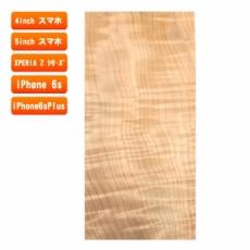 スマホ用木製ケースの素材/T099 トチ(栃)