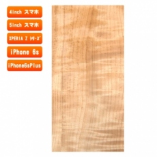 スマホ用木製ケースの素材/T100 トチ(栃)