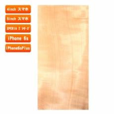 スマホ用木製ケースの素材/T102 トチ(栃)