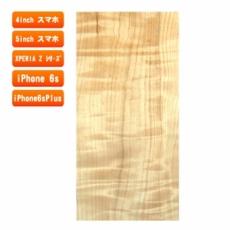 スマホ用木製ケースの素材/T103 トチ(栃)