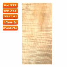 スマホ用木製ケースの素材/T104 トチ(栃)