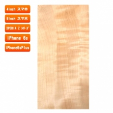 スマホ用木製ケースの素材/T106 トチ(栃)