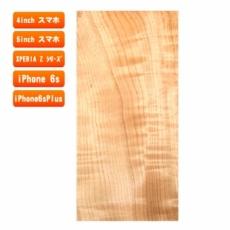 スマホ用木製ケースの素材/T107 トチ(栃)