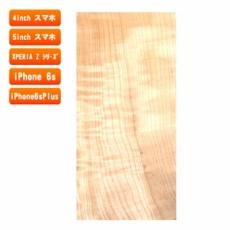 スマホ用木製ケースの素材/T109 トチ(栃)