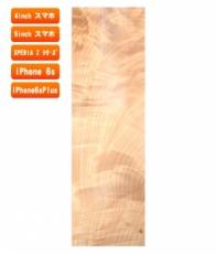 スマホ用木製ケースの素材/T110 トチ(栃)
