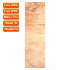 スマホ用木製ケースの素材/T111 トチ(栃)