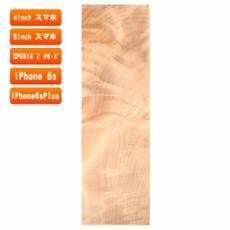 スマホ用木製ケースの素材/T112 トチ(栃)