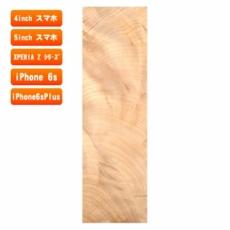 スマホ用木製ケースの素材/T113 トチ(栃)