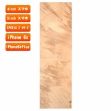 スマホ用木製ケースの素材/T114 トチ(栃)