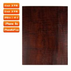 スマホ用木製ケースの素材/T118 サーモウッド トチ(栃)