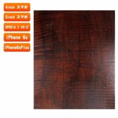 スマホ用木製ケースの素材/T119 サーモウッド トチ(栃)