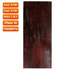 スマホ用木製ケースの素材/T121 サーモウッド トチ(栃)