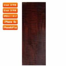 スマホ用木製ケースの素材/T122 サーモウッド トチ(栃)