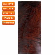 スマホ用木製ケースの素材/T123 サーモウッド トチ(栃)