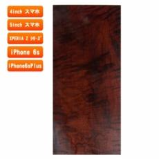 スマホ用木製ケースの素材/T124 サーモウッド トチ(栃)
