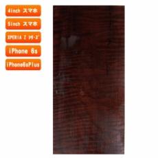 スマホ用木製ケースの素材/T125 サーモウッド トチ(栃)
