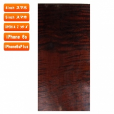 スマホ用木製ケースの素材/T127 サーモウッド トチ(栃)