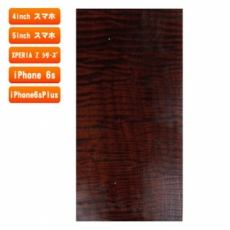 スマホ用木製ケースの素材/T128 サーモウッド トチ(栃)