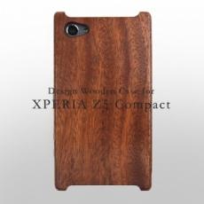 XPERIA  Z5 Compact 専用木製ケース