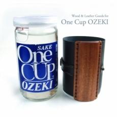木と革で作ったワンカップ専用ホルダー
