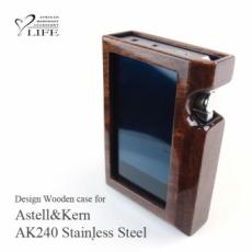 別注品:Astell&Kern AK240 Stainless Steel 専用 別注ケース