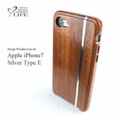 別注品:iPhone 7 専用木製ケース/シルバースタイルE
