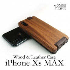 iPhone Xs Max 専用 木と革のケース