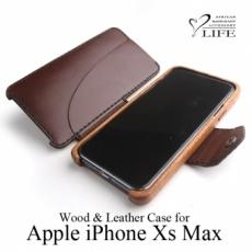 iPhone Xs Max 専用木と革のケースBookタイプ
