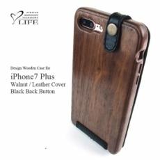 別注品:iPhone 7 Plus 専用木製ケース/ウォルナット/レザーカバー