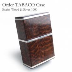 別注 タバコ専用木製ケース(スネークウッド)