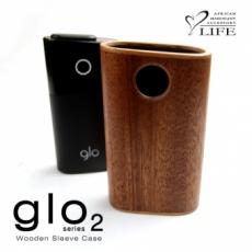 glo2 専用木製スリーブケース