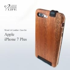 iPhone 7 Plus専用 木と革のデザインケース縦開き