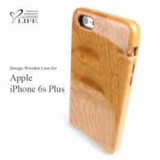 特注 iPhone 6s 専用 ケヤキ玉杢鏡面ケース