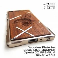 別注:XPERIA XZ PREMIUM専用木製プレートB