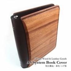 特注:A5用 System Book Cover