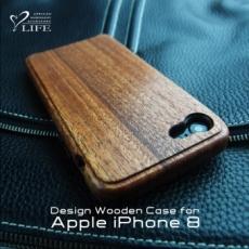 iPhone 8 専用木製ケース