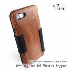 Apple iPhone 8  専用 木と革のデザインケース Book Type