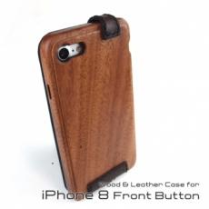 Apple iPhone 8 専用 木と革のデザインケース縦開き