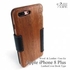 iPhone 8 Plus専用 木と革のデザインケースBookタイプ