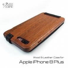 iPhone 8 Plus専用 木と革のデザインケース縦開き