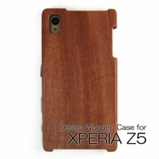 XPERIA Z5 専用木製ケース