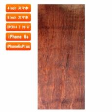 スマホ用木製ケースの素材/T135 ブビンガ