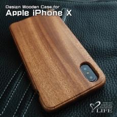 iPhone X 専用木製ケース