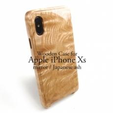別注品::iPhone X/Xs 専用ケース(タモ縮杢)